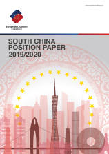 South China Position Paper 2019/2020